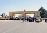 A detailed step-by-step guide on how to get to Gaza, by Harry Fear, including details on how to use the Rafah border crossing.